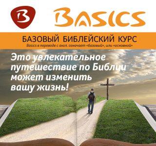 Bibelkurs_Flyer_15x15